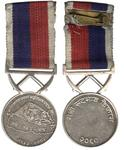 2003 everest medal