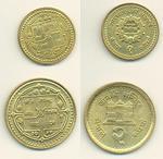 Brass Coins