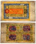 Multicolored 50 Tam 1680