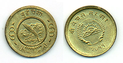 Two-Paisa-Brass-Coin