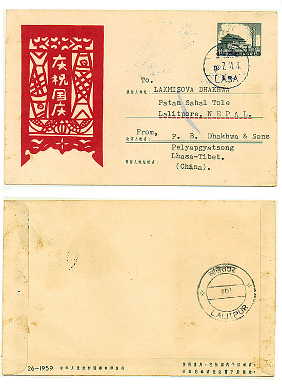 Laxmisova-China-envelope
