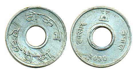 Nepal-1973-one-paisa-with-h