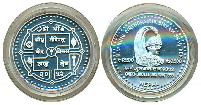 Shree-Birendra-Rupees-2500-