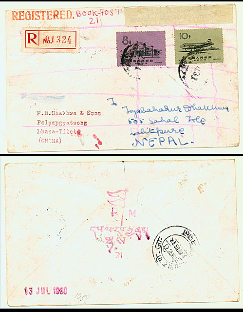 Airmail-Airport-stamp