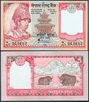 Nepal-Five-Rupees