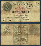 British-India-1-Rupees-Gubb