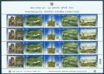 World-Heritage-Stamp