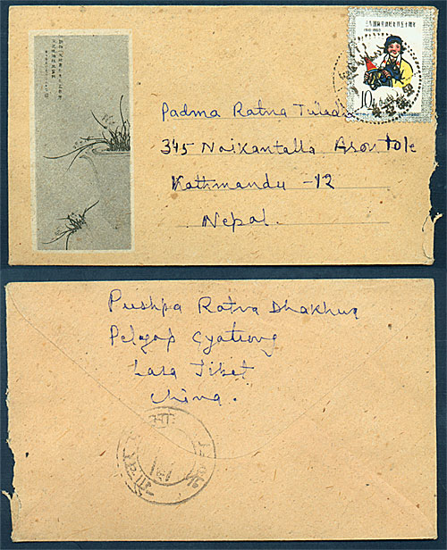 Yanktung-to-India-cover