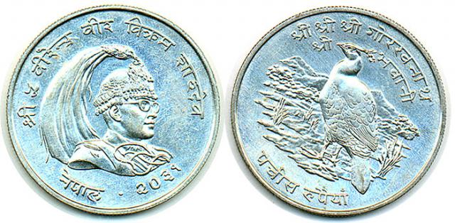 1960-scarce-25rs-silver-coi