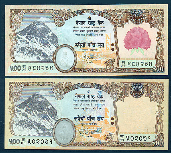 Everest-Banknotes-Rs500-flo