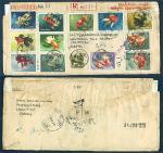 1960-goldfish-set