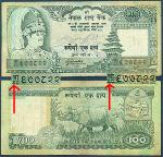 King-Birendra-Rs100-note