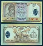 Nepal-rupees-ten-with-horse