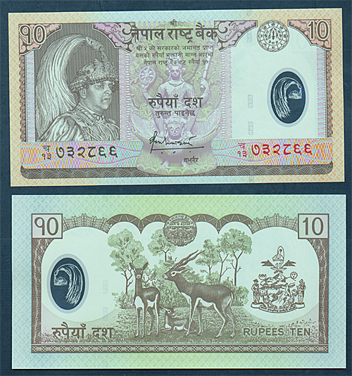 Nepal-rupees-ten-with-no-te