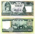 birendra Rs100