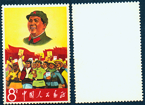 China-Mao-Revolution