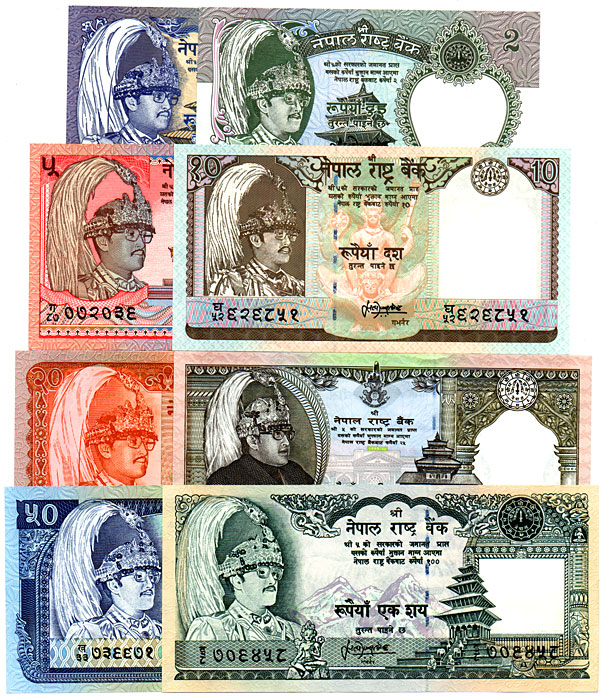birendra 8notes
