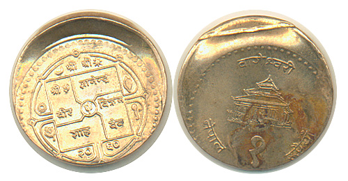 Nepal-Bent-Rs-one-coin