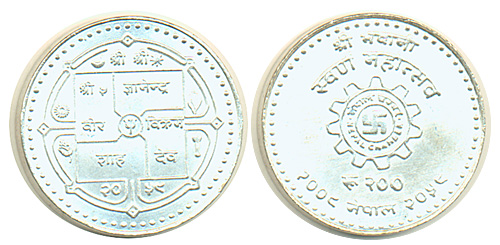 Nepal-Swarna-Rs-200-coin