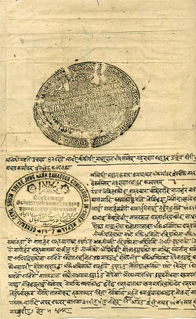 1888-document-with-seal-of-