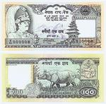 rs100 000004 note