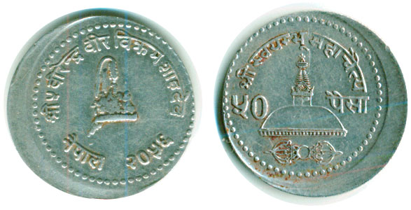 Fifty Paisa Shifted Coin