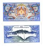 Bhutan Notes