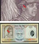 Nepal Banknotes