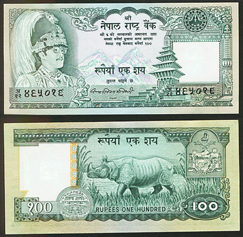 nepal1hundred sinature note