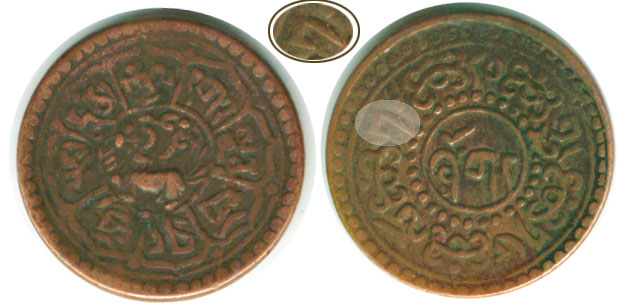 Tibet One Sho Error Coin